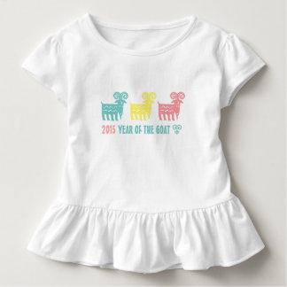 ヤギのおもしろいのギフトのひだのティーの中国のな年 トドラーTシャツ