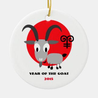 ヤギのおもしろいのギフトのオーナメントの中国のな年 セラミックオーナメント