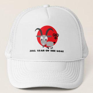 ヤギのおもしろいのギフトの帽子の中国のな年 キャップ