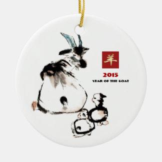 ヤギのギフトのオーナメントの中国のな年 セラミックオーナメント