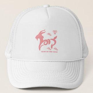 ヤギのギフトのトラック運転手の帽子の中国のな年 キャップ