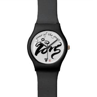 ヤギの年-旧正月2015年 腕時計