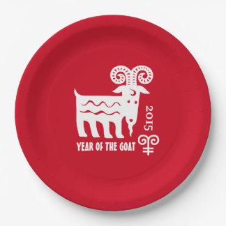 ヤギの紙皿の中国のな年 ペーパープレート