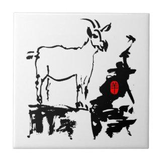 ヤギは中国のなベトナムの新年の(占星術の)十二宮図のタイルを揺すります 正方形タイル小