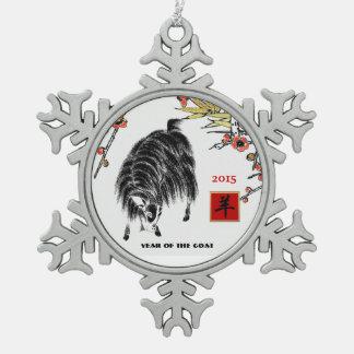 ヤギ/ラムのオーナメントの2015人の中国人年 スノーフレークピューターオーナメント