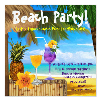 ヤシの木のカクテルの大人のビーチのパーティー カード