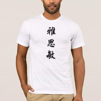 ヤズミン Tシャツ