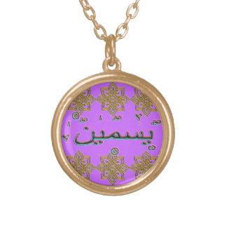 ヤズミンYasmeenのアラビア語の名前 ゴールドプレートネックレス