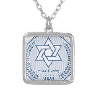 ユダヤの分割 シルバープレートネックレス