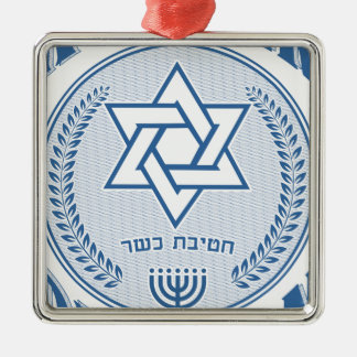 ユダヤの分割 メタルオーナメント