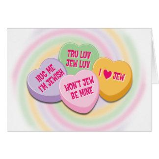 ユダヤ人のバレンタインのカード: キャンデーのハート カード