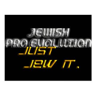 ユダヤ人のプロ進化 ポストカード