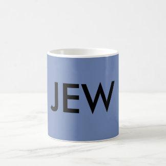 ユダヤ人のマグ コーヒーマグカップ