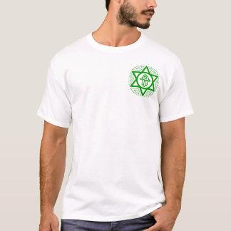 ユダヤ人の単一性(小さいロゴ) Tシャツ