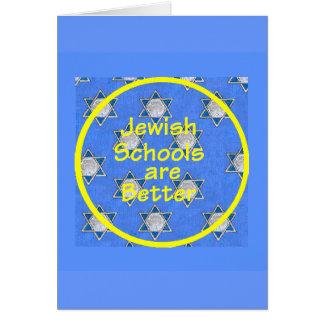 ユダヤ人の学校カード カード
