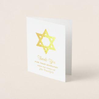 ユダヤ人の悔やみや弔慰は金ゴールドホイルのダビデの星感謝していしています 箔カード