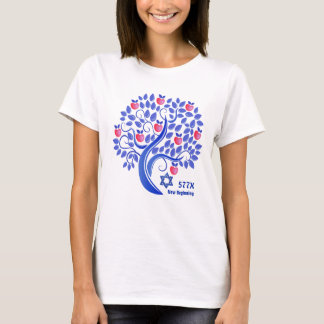 ユダヤ人の新年| Rosh HashanahのギフトのTシャツ Tシャツ