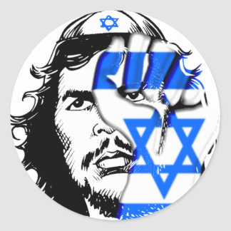 ユダヤ人Guevara ラウンドシール
