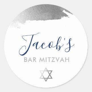 (ユダヤ教の)バル・ミツバーのモダンで豪華な金めっきされた銀製の濃紺を禁止して下さい ラウンドシール