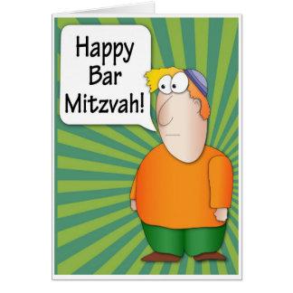 (ユダヤ教の)バル・ミツバーの挨拶状-ユダヤ人の男の子のキャラクター--を禁止して下さい カード