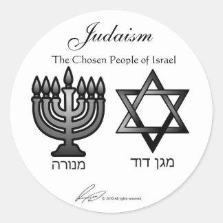 ユダヤ教-ステッカー ラウンドシール
