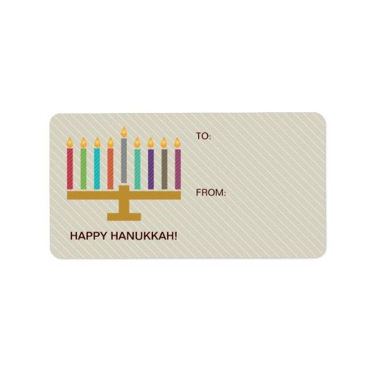 (ユダヤ教)メノラーのハヌカーのカラフルなギフト 宛名ラベル