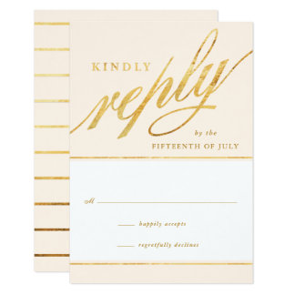 ユニークでモダンなシャンペン及び金ゴールドの原稿の応答カード カード