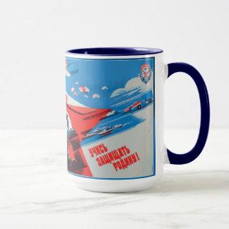 ユニークで、カラフルな60年代時代のソビエト宇宙飛行士のマグ マグカップ