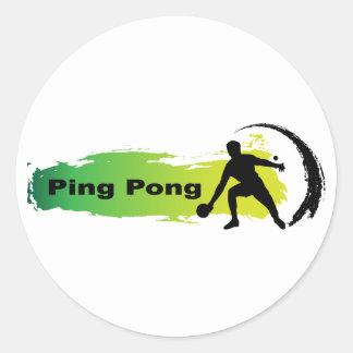 ユニークな卓球 ラウンドシール