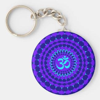 ヨガの青い紫色の曼荼羅 キーホルダー