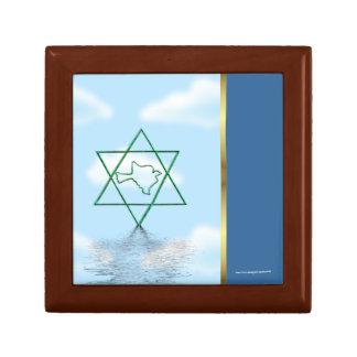 ヨム・キプルのユダヤ人の休日は文字のカスタムを加えます ギフトボックス