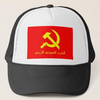 ヨルダンの共産主義の旗 キャップ