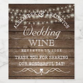 ライト素朴な国の結婚式のボトルの一連の ワインラベル