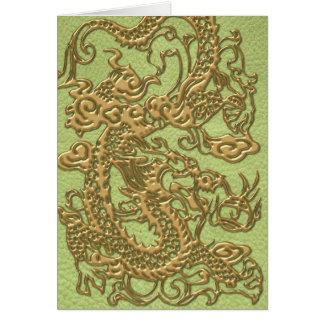 ライムグリーンの革質の金ゴールドのドラゴン カード