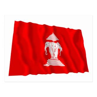 ラオスの振る旗(1952-1975年) ポストカード