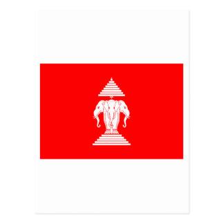 ラオスの旗(1952-1975年) ポストカード