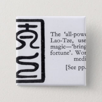 ラオス語Tzeの「全権」シール 5.1cm 正方形バッジ