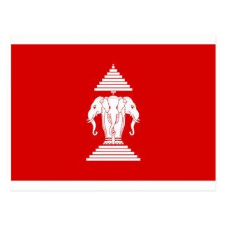 ラオス(1952-1975年)の- ທຸງຊາດລາວの旗 ポストカード