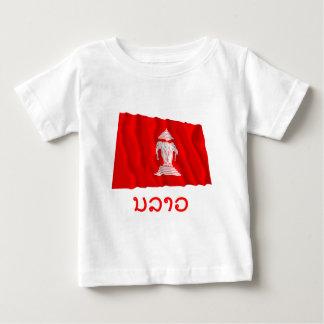 ラオ語(1952-1975年)の名前のラオスの振る旗 ベビーTシャツ