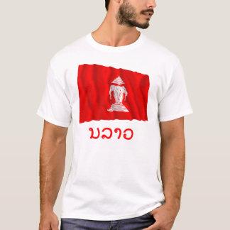 ラオ語(1952-1975年)の名前のラオスの振る旗 Tシャツ