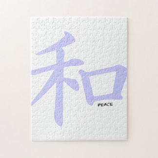 ラベンダーの青く中国のなピースサイン パズル