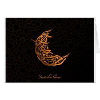 ラマダーンの挨拶状 カード