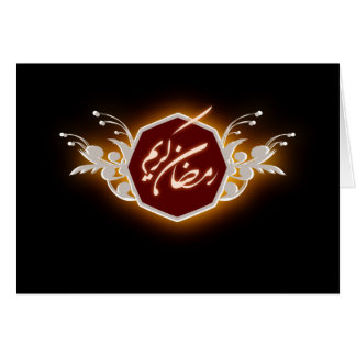 ラマダーンのkareemのイスラム教の挨拶のコーランのkoran カード