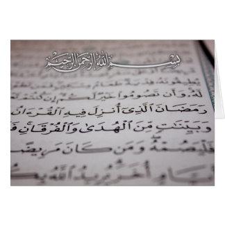 ラマダーンのkareemのイスラム教の挨拶のコーラン カード