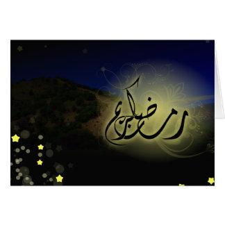 ラマダーンのkareemのイスラム教の挨拶の絶食山 カード