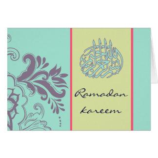 ラマダーンのkareem - Eidムバラク-挨拶状 カード