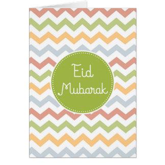 ラマダーンカード/Eidムバラクカード カード