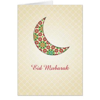 ラマダーンカード/Eidムバラク カード