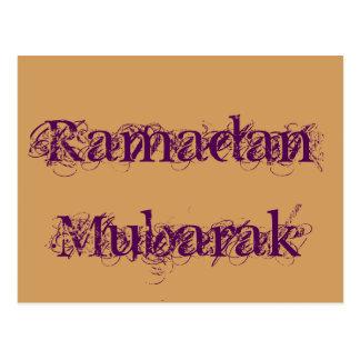 ラマダーンムバラク ポストカード