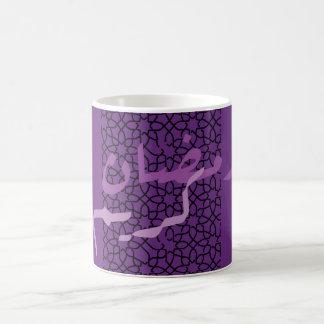 ラマダーン紫色のKareemのマグ コーヒーマグカップ